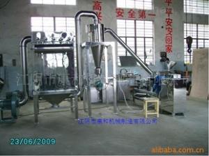 供應WFJ-15型超細粉碎機  醫藥粉碎機   超微磨粉機