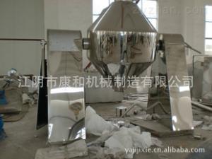 供应SZG-双锥回转真空干燥机 真空烘箱 双锥干燥机
