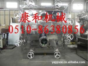 FZG-15真空干燥机、食品干燥机、化工真空干燥器