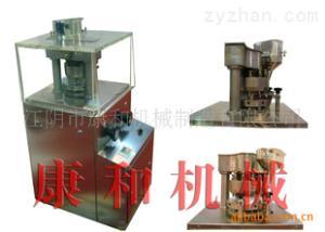ZP系列冲旋转压片机 食品压片机、化工压片机