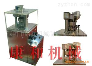 ZP系列沖旋轉壓片機 食品壓片機、化工壓片機