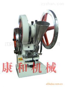 供应TDP-5T单冲压片机  陶瓷粉压片机 小型单冲压片机 压片机