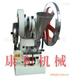 供應TDP-1.5T系列單沖壓片機  單沖壓片機