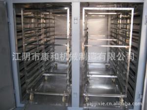 供應CT-C-1系列熱風循環烘箱 干燥機(康和)