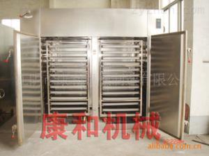 供應CT-1系列熱風循環烘箱 干燥機、干燥器