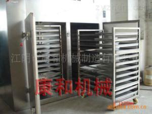 供應CT-C-1熱風循環烘箱 醫藥干燥機 小型干燥機