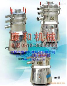 供應ZS-振動篩粉機