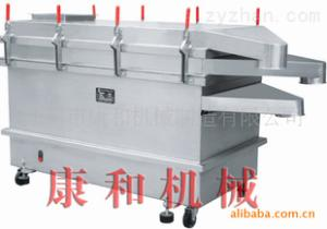 ZS-往復式篩粉機 振動篩  長方形振動篩