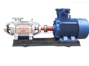 文山不銹鋼多級離心泵文山不銹鋼多級離心泵廠家_礦用多級泵100D16*2