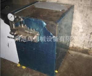 高压均质机,均质设备,均质机,均质泵 厂家直销