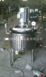 攪拌罐、配液罐、電加熱調配罐、儲貯罐、配料桶、冷熱缸 攪拌釜