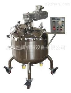 電加熱移動式配液罐,稀配罐,濃配罐,配制罐,配置釜  廠家直銷