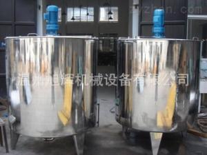 攪拌桶,攪拌機,調配缸,攪拌設備,攪拌罐,混合罐 加熱攪拌罐