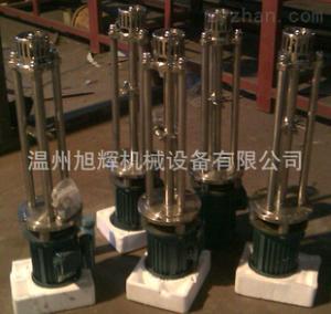 均質乳化機 離心式渦流乳化機,高剪切乳化機,乳化罐, 廠家直銷