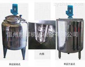 乳化罐 不锈钢高剪切乳化罐 蒸汽电加热乳化罐 乳化机 厂家直销
