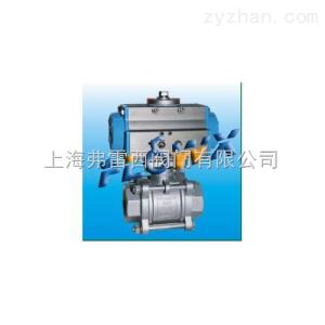 FP2020-32E2气动锻打切断高压球阀