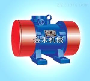 振动筛专用防暴电机|防暴电机厂家现货|振动马达