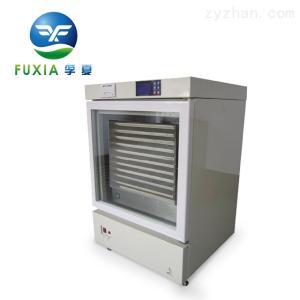 ZJSW-2A数码恒温血小板振荡保存箱ZJSW-2A