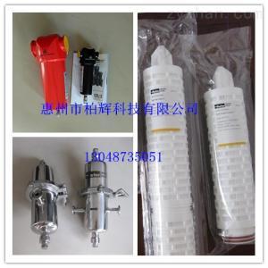 AA025EBFX精密干燥过滤器