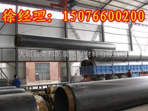 泰興市耐老化保溫管生產線廠家·制冷硬質聚氨酯保溫管廠家