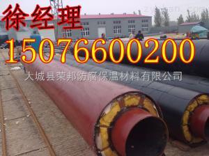 供暖聚氨酯管道發泡管/預制直埋熱水管生產家