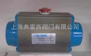 DA52Valbia氣動執行器