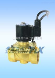 FLDF水下用電磁閥