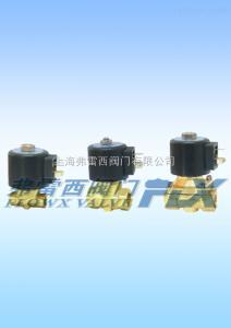 FCM二位二通煤氣電磁閥