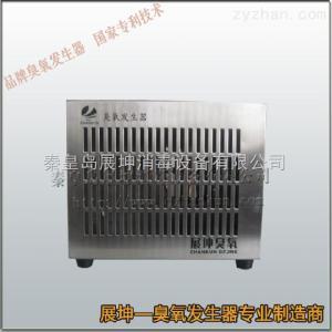 ZCK臭氧净化机|臭氧发生器|臭氧发生器价格