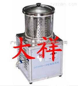 DP2000-1B自動煎藥機(廠家直銷,質量可靠)