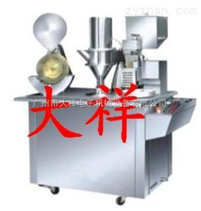 CGN-208膠囊灌裝機(廠家直銷,質量可靠)