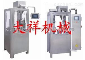 NJP-200NJP-200全自动胶囊填充机(厂家直销,质量可靠)
