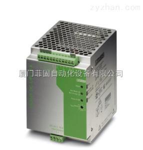 QUINT-DC-UPS/24DC/10菲尼克斯UPS電源QUINT-DC-UPS/24DC/10
