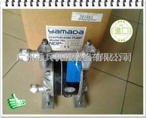 yamada,yamada隔膜泵NDP-15系列
