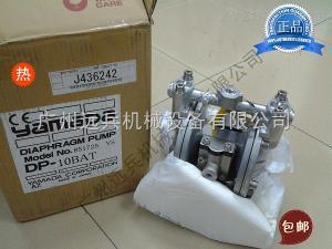 YAMADA,YAMADA隔膜泵DP-10系列