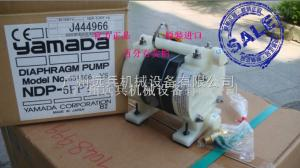 YAMADA,YAMADA山田隔膜泵NDP-5系列