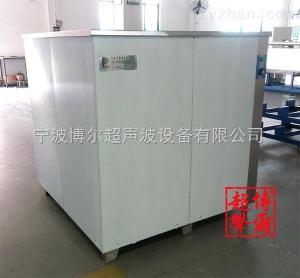超聲波清洗機電鍍行業專用超聲波清洗機-博爾超聲波