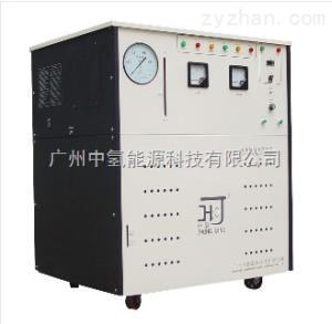 中氢-60000制药用氢氧发生器水针剂拉丝封口机