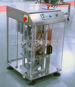 DP12DP单冲压片机
