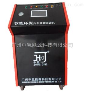 zhq-氢氧发生器中氢大流量氢氧发生器zhq-48000厂家供应