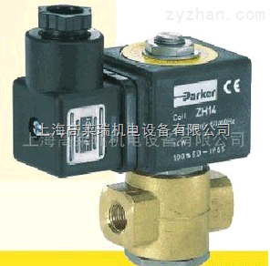 PM120.4供應PARKER電磁閥 PM120.4 (常開型)