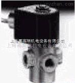 7131TBN2JV00供應美國SKINNER 7131TBN2JV00 三通電磁閥