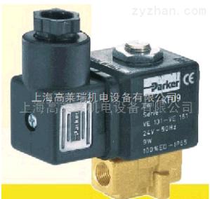 VE131.4供應PARKER/派克 電磁閥(微型)