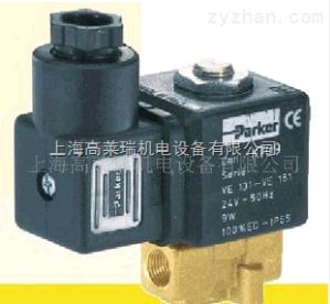 VE131.4供應美國派克(PARKER)兩通電磁閥