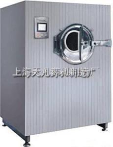 BG10D高效包衣機