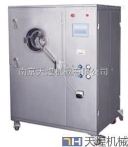 BGB-5實驗室小型包衣機,藥檢小型包衣機,供應小型包衣機