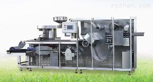 DPH-360H高速輥板包裝機(國際版)