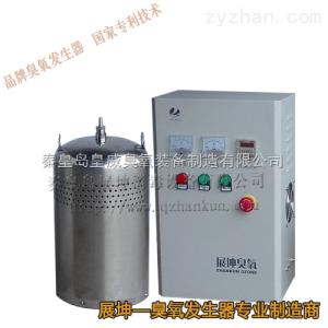 ZCT北京水箱自潔消毒器