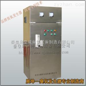 ZCT外置式水箱自潔消毒器