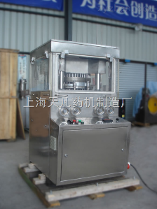 ZP23C中西藥片劑壓片機